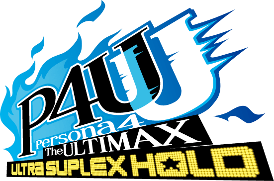 Persona4TheUltimax_Logo