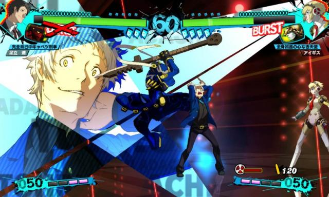 Persona-4-Arena-Ultimax-790x474