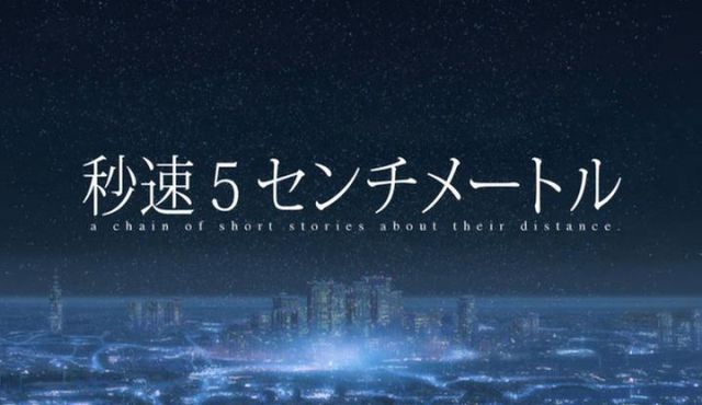 5 Centimeters Per Second Review