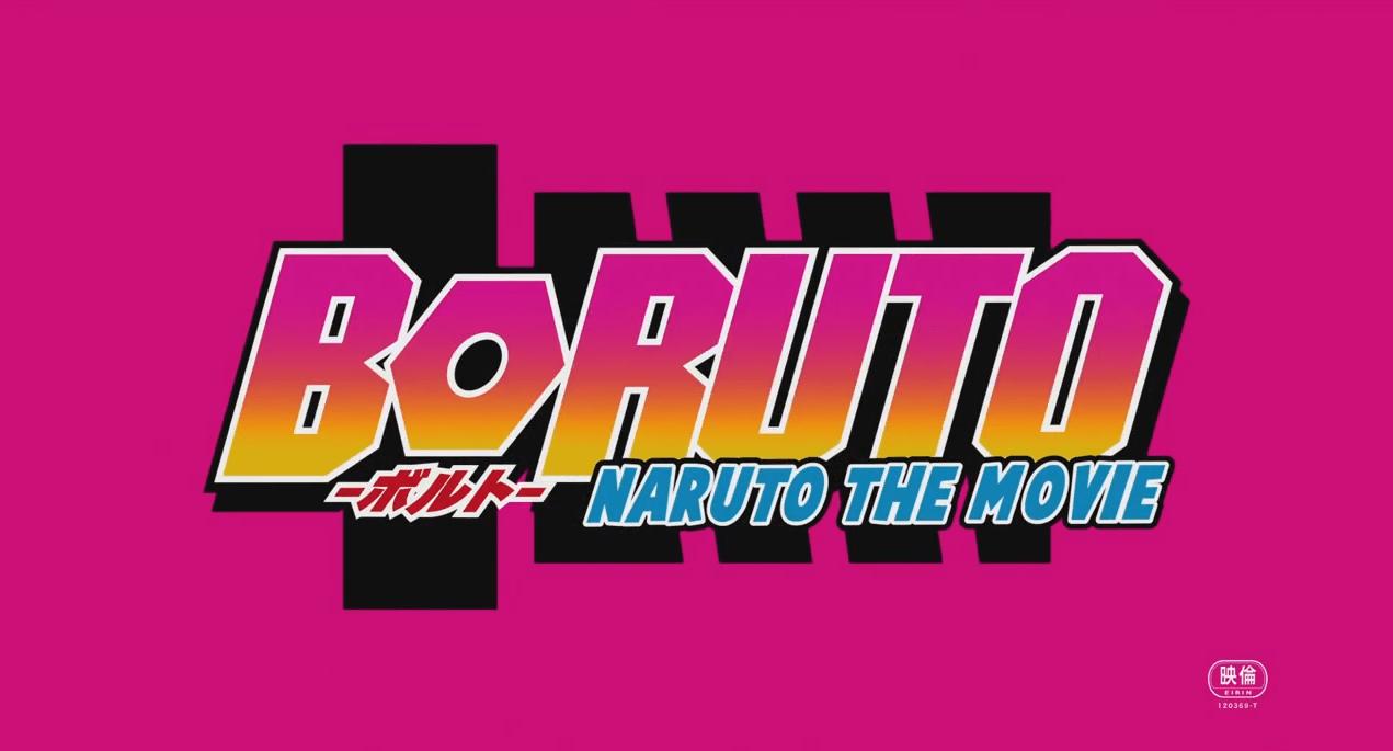 boruto naruto the movie s full trailer released