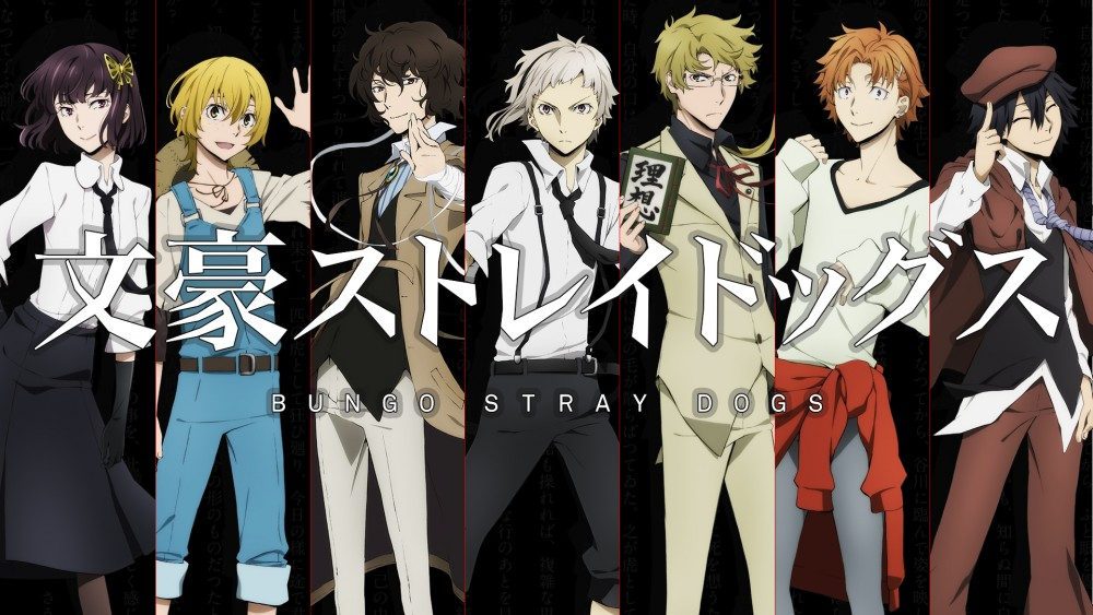 Bungo Stray Dogs Vol. 1 Review