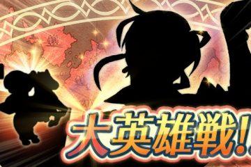 Ursula Fire Emblem Heroes