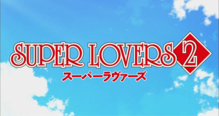 Super Lovers