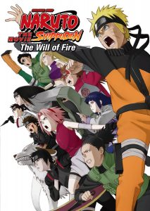 The Outerhaven – Naruto Shippuuden -The Movie- Rasengan