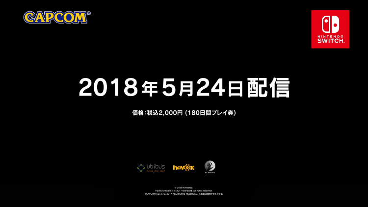 resident-evil-7-cloud-release-date