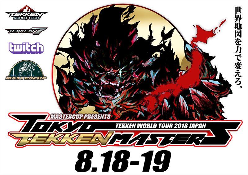 Tokyo Tekken Masters tournament.