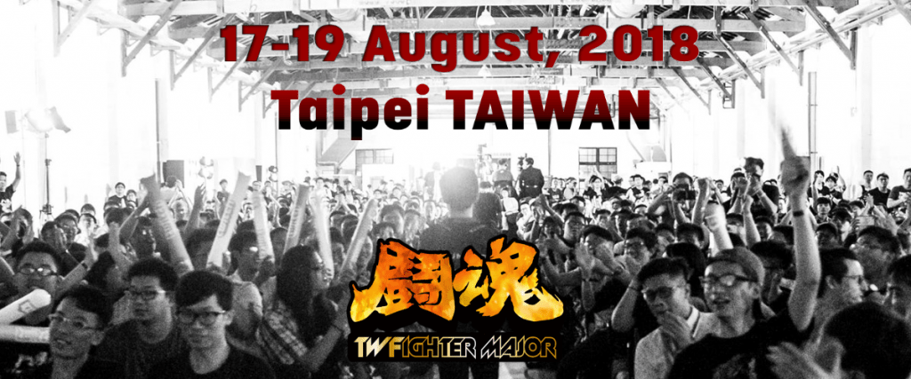 TWFighter Major 2018.