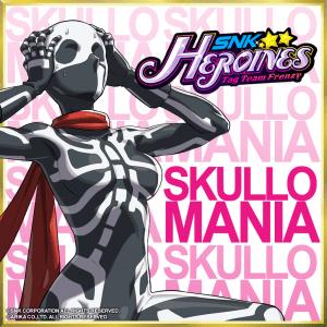 skullomania snk heroines