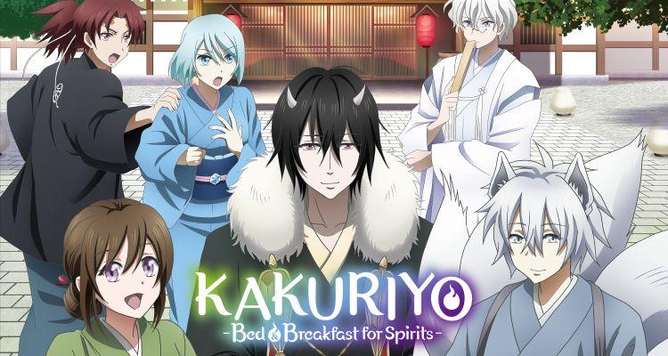 Kakuriyo: Bed & Breakfast for Spirits